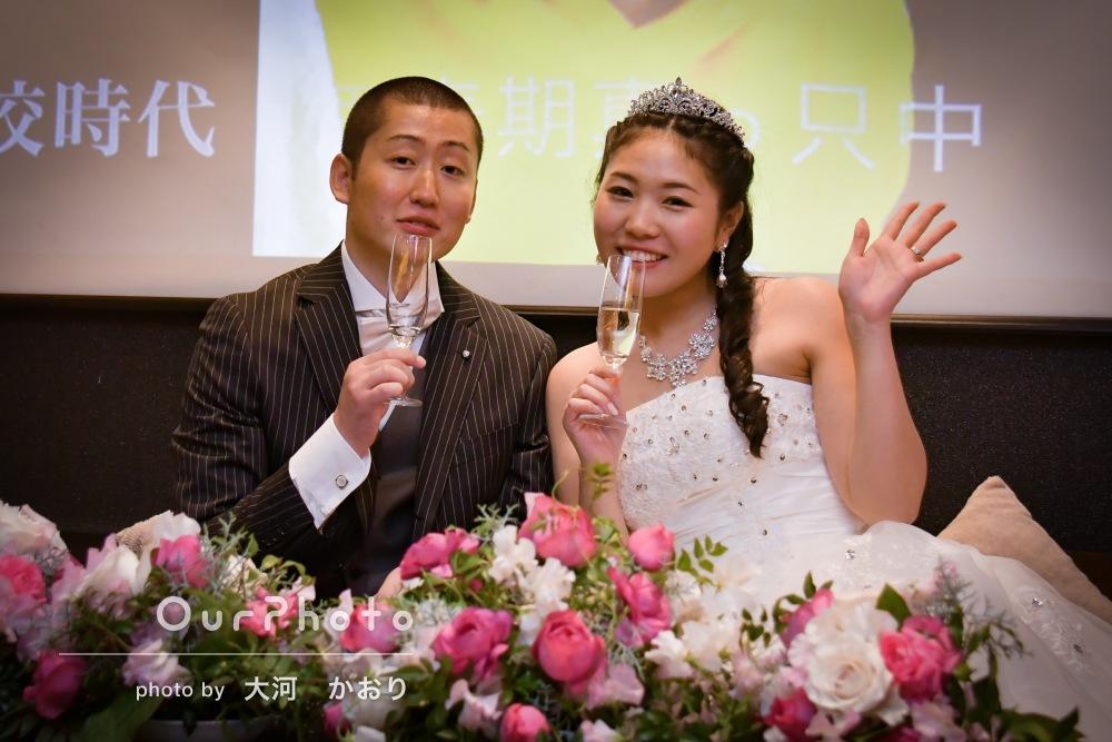 「さすがプロと思うような写真がたくさん」結婚式2次会の撮影