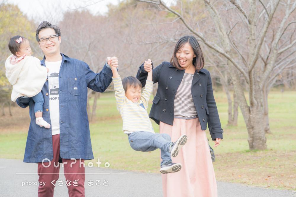 「誕生日の良い記念に」お子様の4歳と1歳の記念に家族写真の撮影