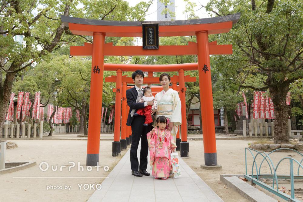 「記念に残る家族での写真がたくさん」神社での七五三の出張撮影