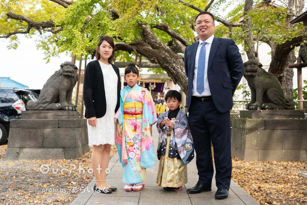 仲良し姉弟で一緒に着物を着て!神社にて七五三の撮影