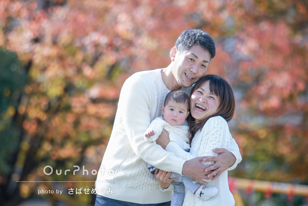 「我が家の宝物の写真になりました!」室内と屋外での家族写真の撮影