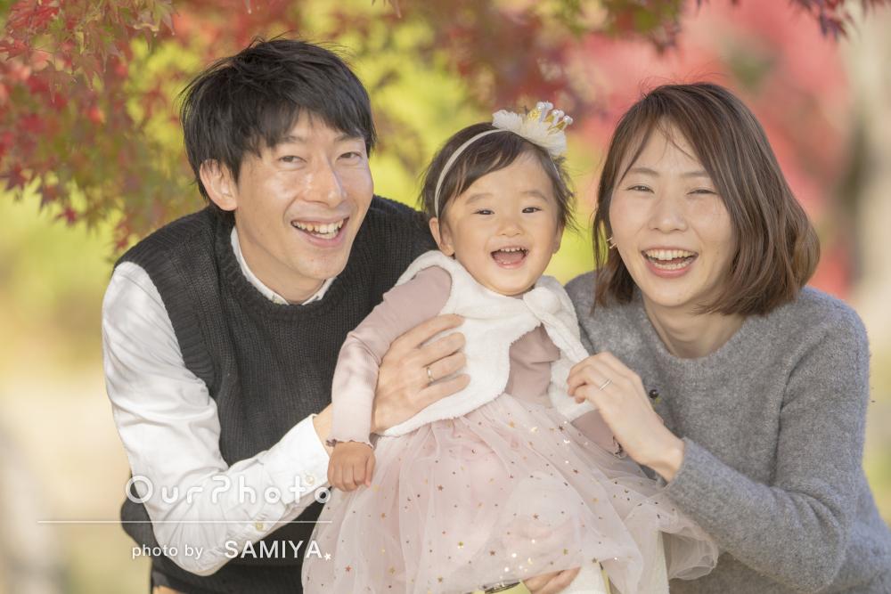 「娘の自然な笑顔をいっぱい」2歳のお誕生日記念に家族写真の撮影