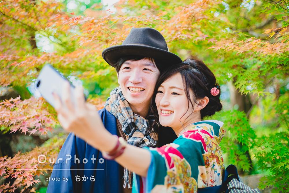 京都旅行で和装!紅葉の中でのカップルフォトの出張撮影