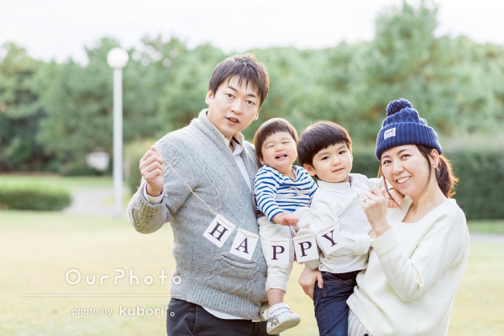 秋冬のやわらかい陽を生かした優しい家族写真の出張撮影