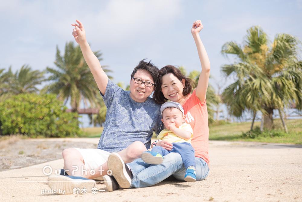 「一生の宝物として大切にしたいと思います。」旅行での家族写真の撮影