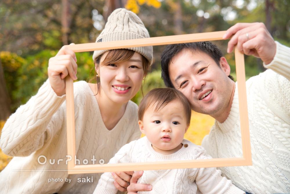 撮られるのが苦手でも「リラックス出来自然な表情」の家族写真