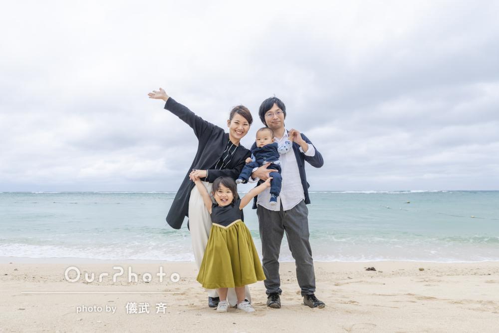 「子どもも楽しんで撮影できて満足でした!」旅行先の沖縄で家族写真