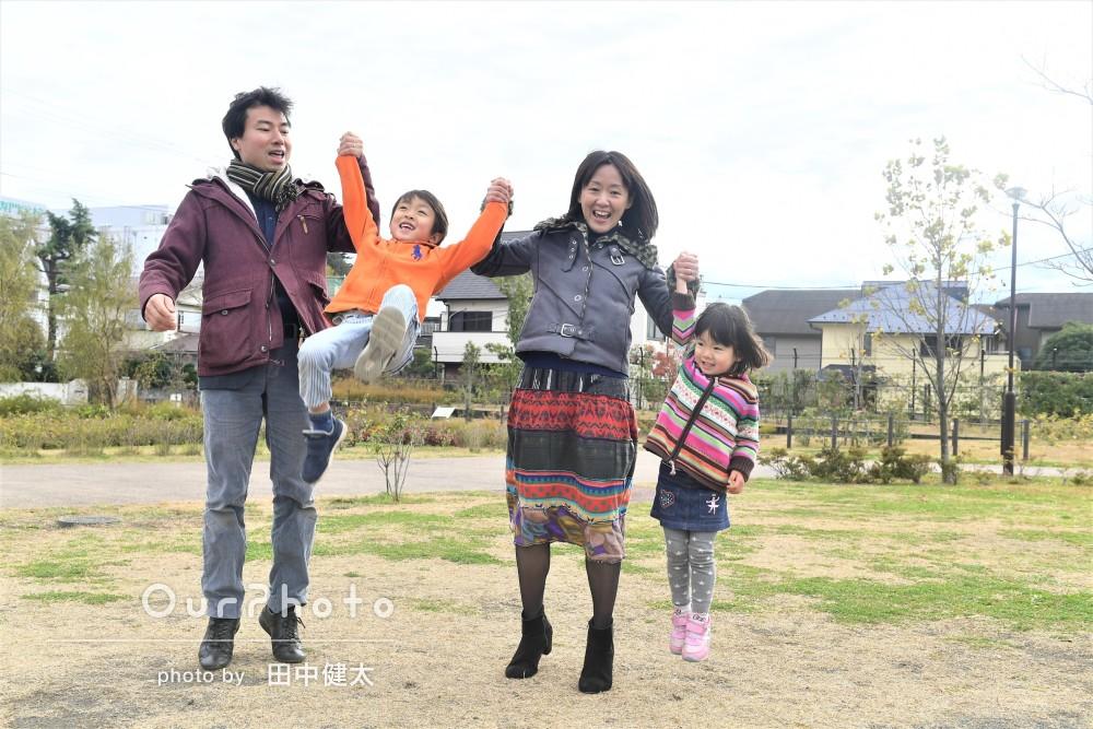 「とてもいい表情の写真がたくさんでした!」公園でのカジュアル家族写真