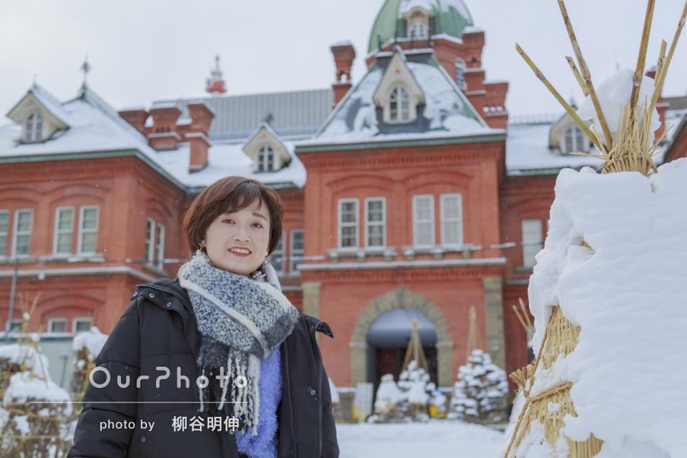 「札幌の街並みが綺麗に映えていて素敵」雪の北海道でプロフィール写真