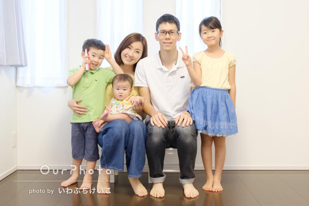 「リラックスして楽しく撮影」リピーター様の年賀状用家族写真