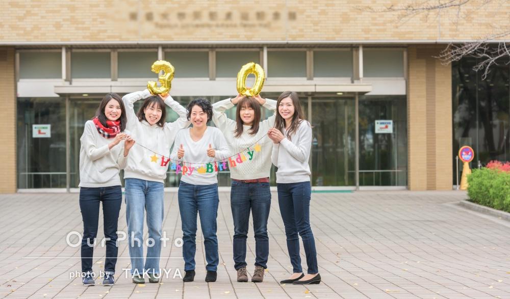 大学時代の友達と節目の年をお祝いするフレンズフォトの撮影