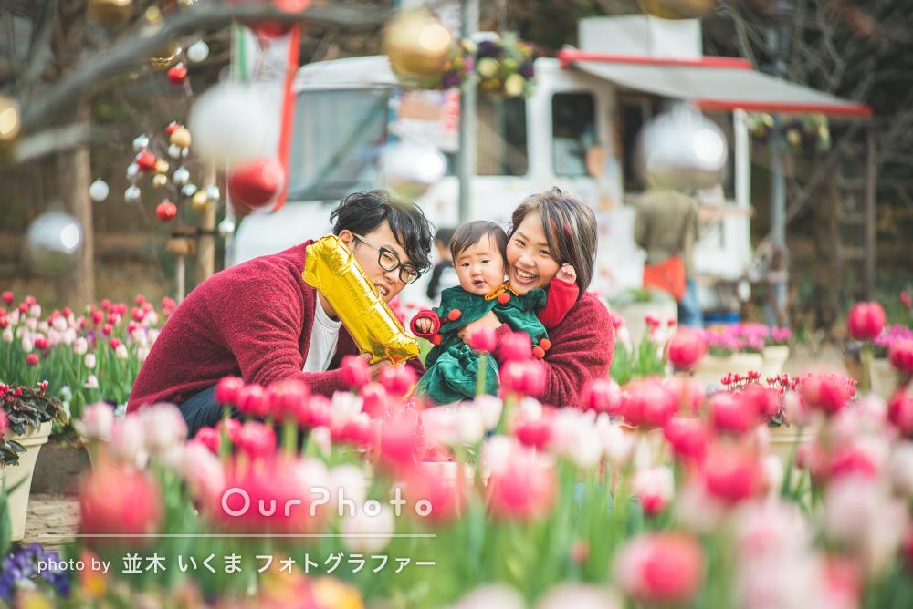小物を使い分けて場所も変えてバリエーション豊富な家族写真の撮影
