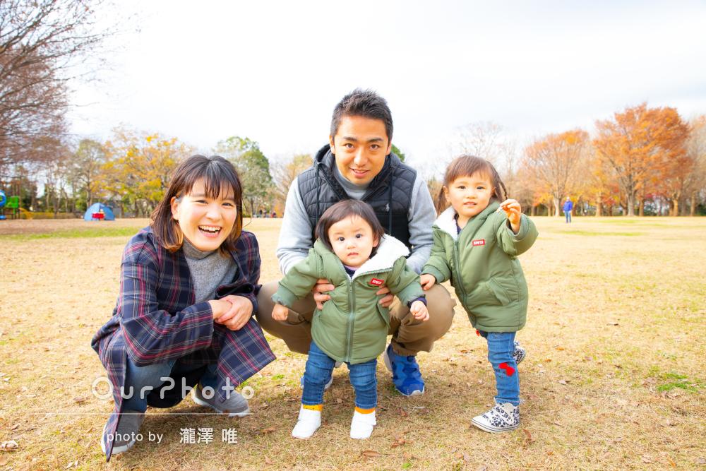 なかなかない家族の記念に!公園で家族写真の撮影