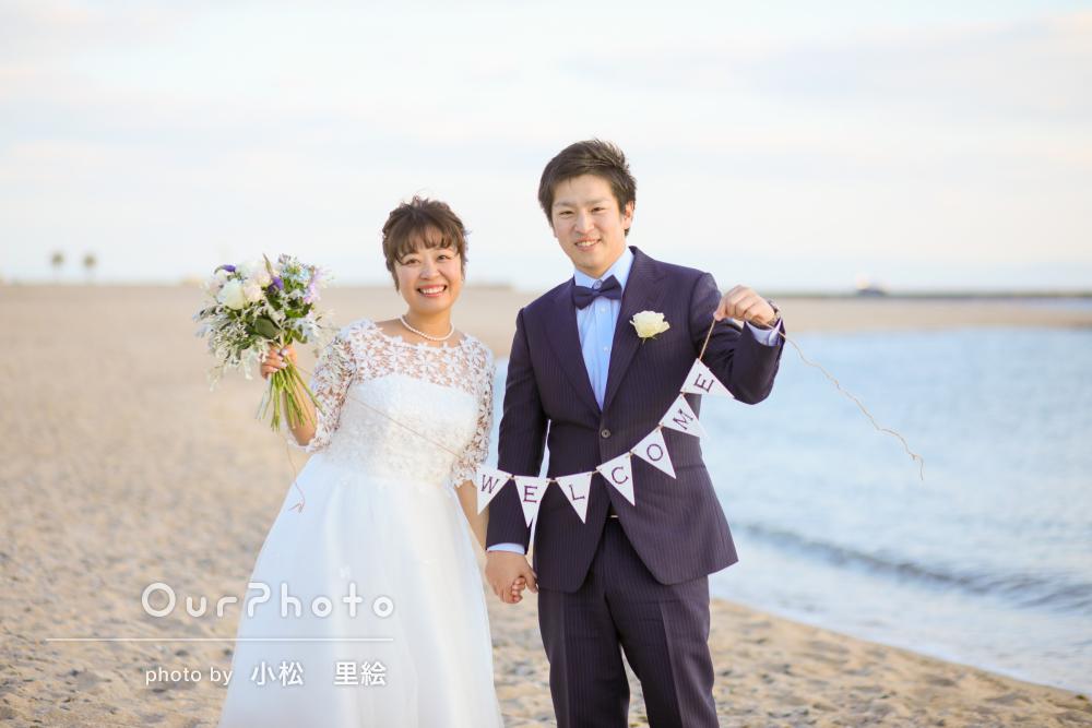 「一生の宝物に。これらからも人生の節目でお願いしたい」結婚式前撮り