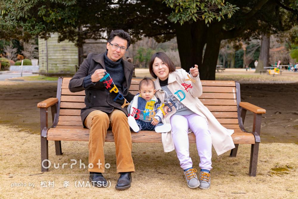 「息子の色々なショットが見れてよかった」家族写真の撮影
