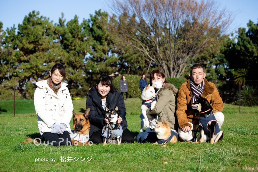 「普段とは違う仕上がりに大変満足」ペットのワンちゃんと公園で撮影