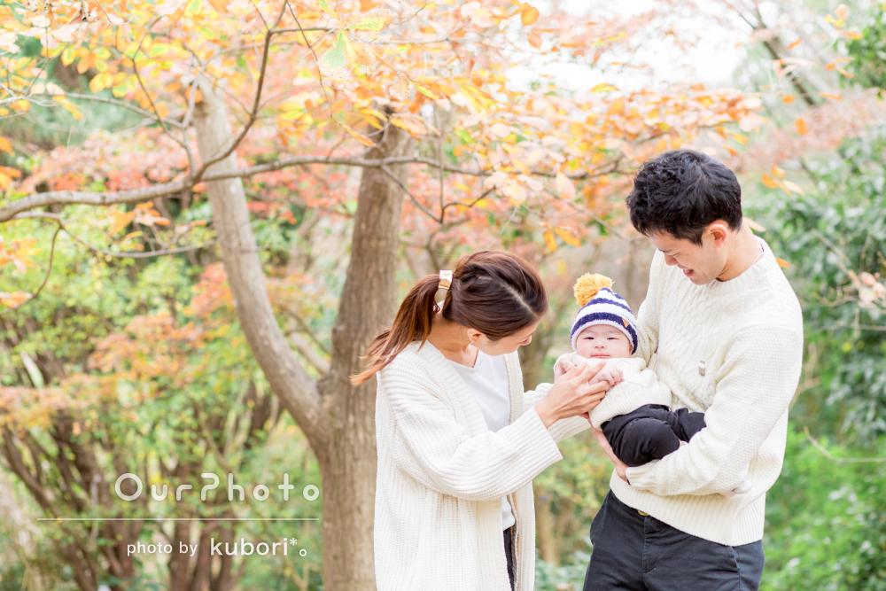 「素敵な写真を撮っていただきありがとうございました」家族写真の撮影