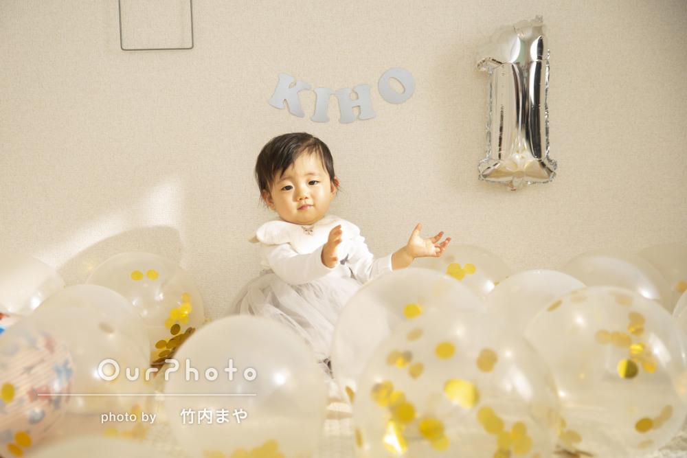 1歳のお誕生日に!ご自宅で記念写真の出張撮影