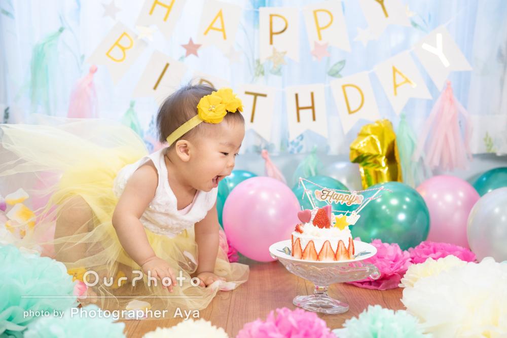 スマッシュケーキに一升餅と選び取り!1歳誕生日パーティーの撮影