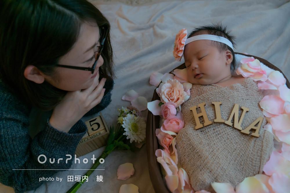 「赤ちゃんのペースで焦らずゆっくり」安心したご自宅でのニューボーンフォト