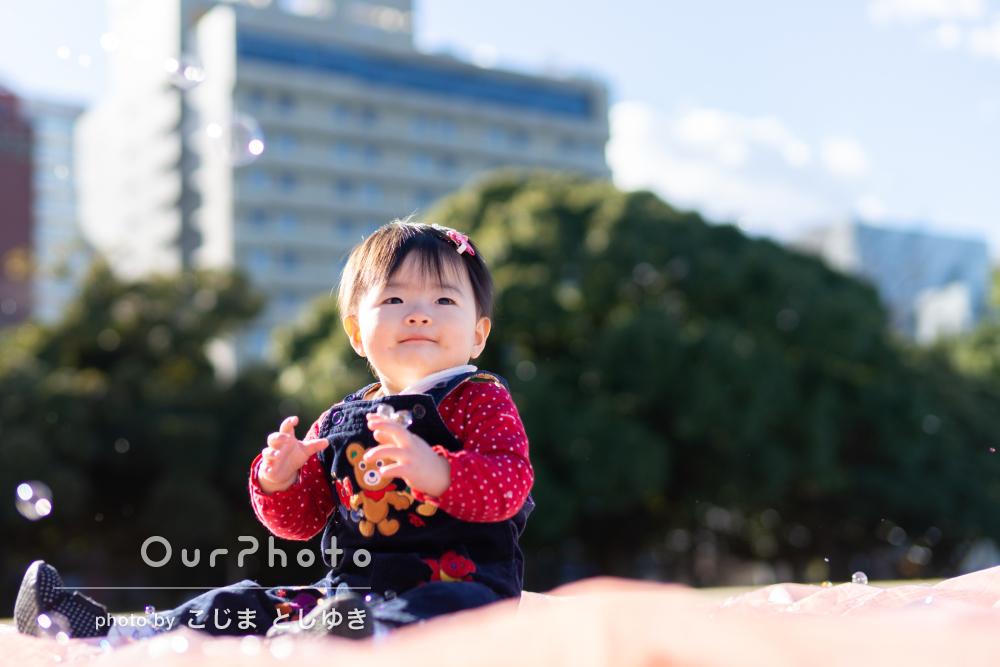 「一瞬の表情を上手く切り取って」1歳のお誕生日に記念写真の撮影