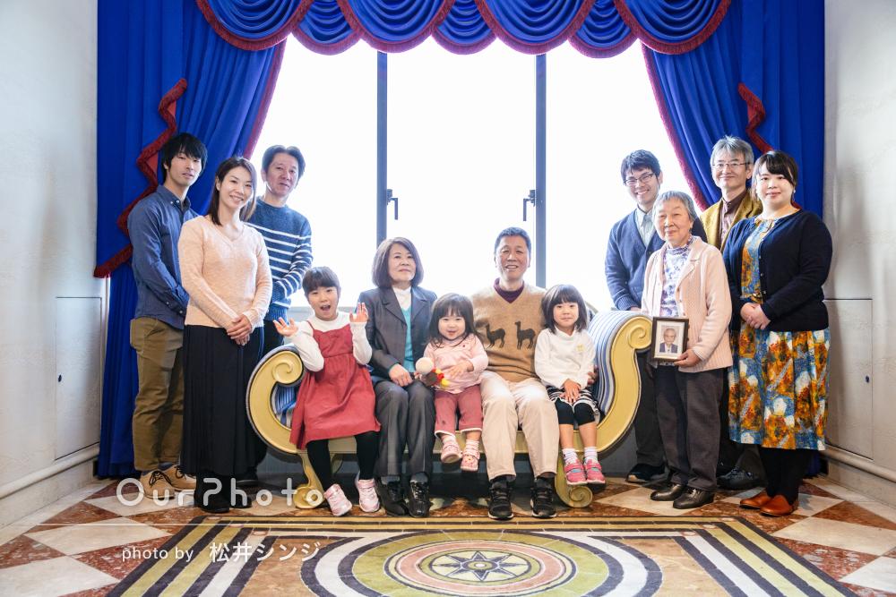 「楽しそうな表情が撮れてとてもよかった」家族写真の撮影