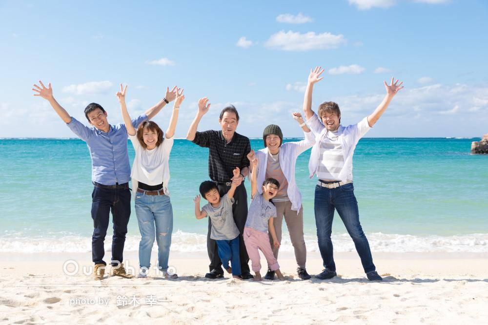 3世代の沖縄旅行!ビーチで記念の家族写真撮影