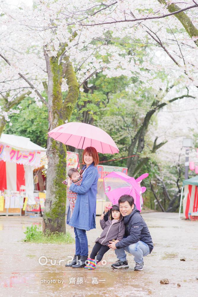 「素敵に仕上がっており大変満足しております。」雨のお出かけも楽しい!家族写真の撮影
