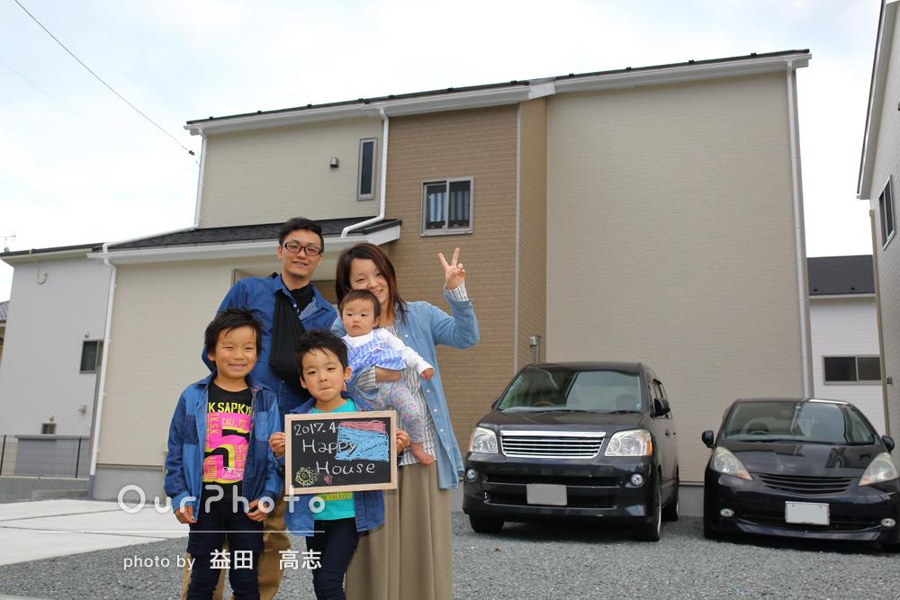 「みんな楽しかったと言っていました」マイホーム購入記念の家族写真