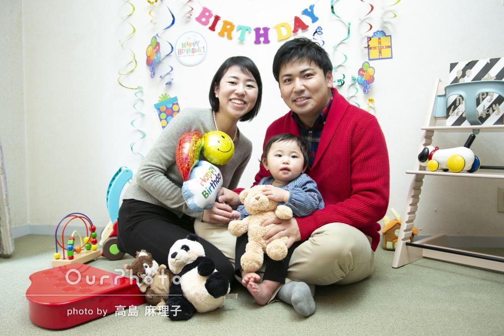 「また利用したいです」ご自宅で初誕生日記念の家族写真