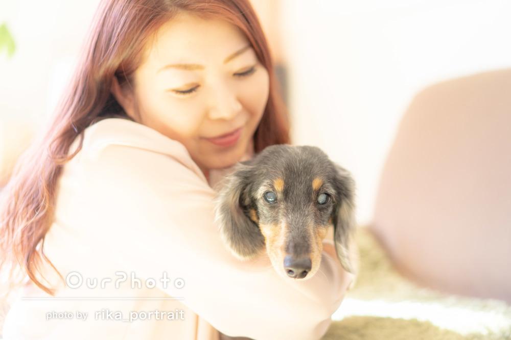 「すごくいい表情」自宅でペットのワンちゃんとツーショット写真撮影