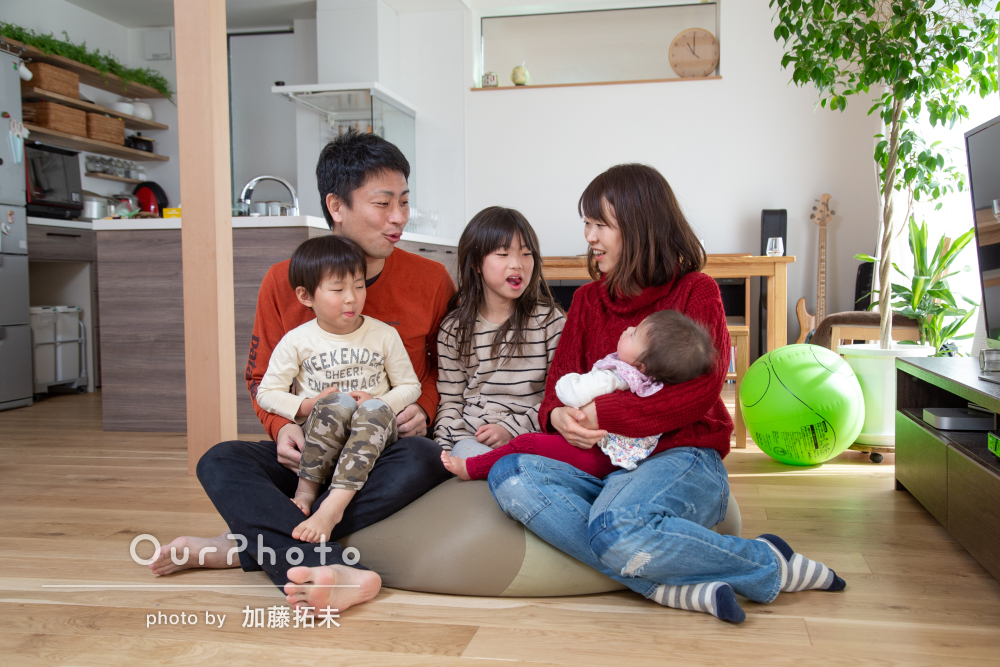 新築祝いに!ご自宅で家族写真の出張撮影