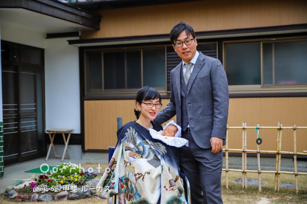 「写真の仕上がりもとても素敵」ご自宅でお宮参り記念に家族写真