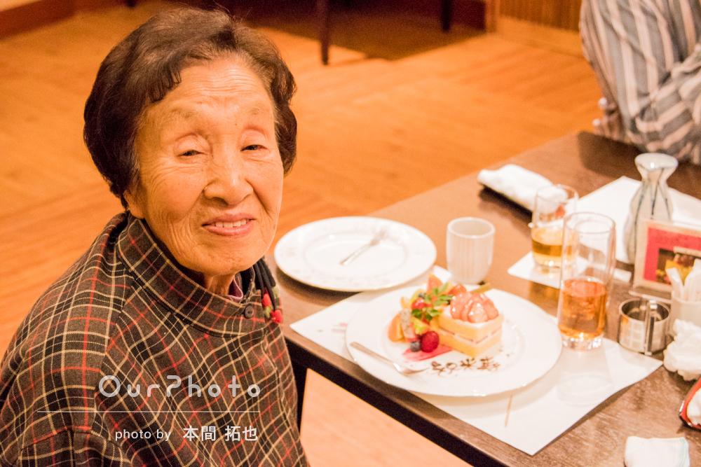 「自然な表情を切り取って下さいました」米寿祝いの家族写真の撮影