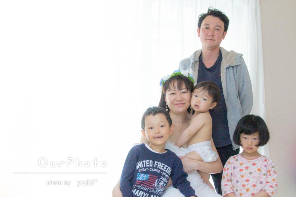 「自宅でスタジオで撮影したかのようなクオリティーに」家族写真の撮影
