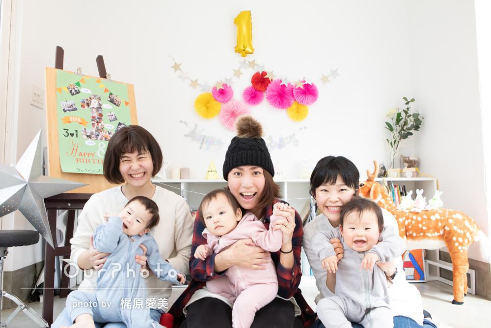 「同じ病院で同じ日に生まれた子供達の1歳の記念で」友フォトの撮影