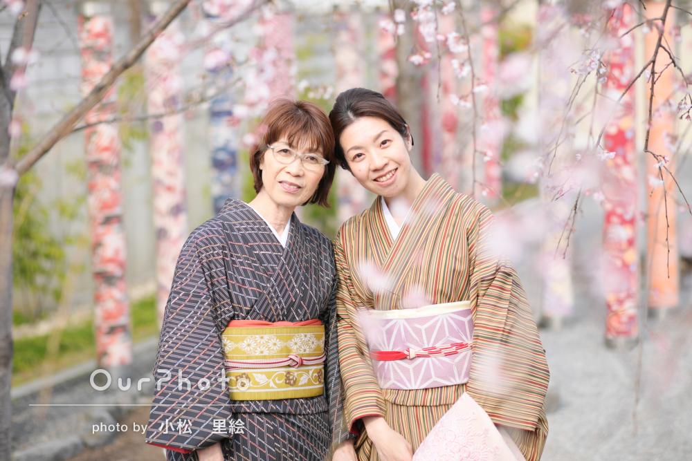 母娘で着物の京都旅!親孝行にもなりそうな記念写真の撮影