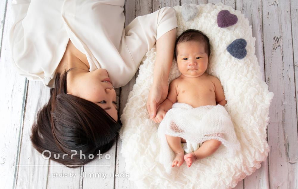 「赤ちゃんは始終ご機嫌で撮影する事が出来ました」ニューボーンフォト