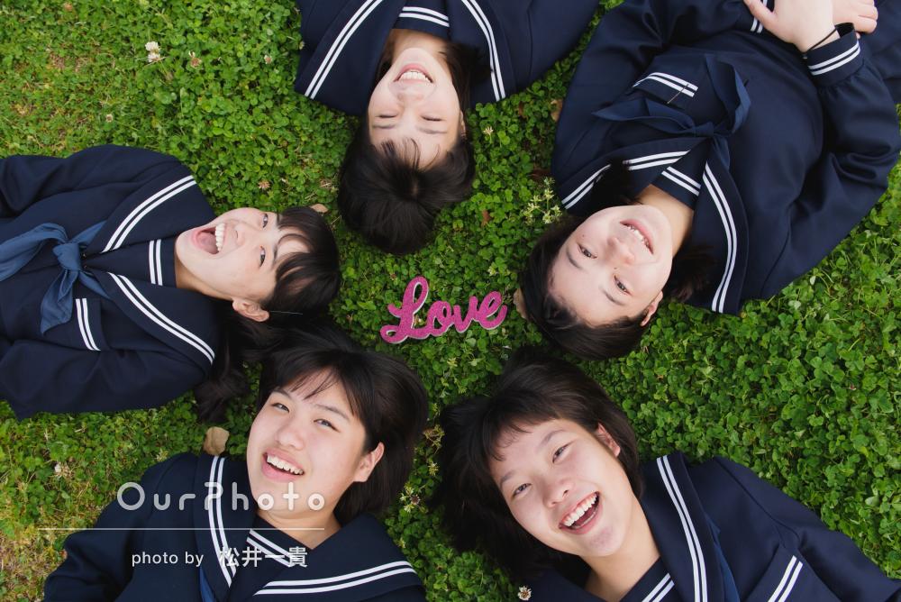 中学校卒業記念に☆雑誌に載っていそうな友フォト