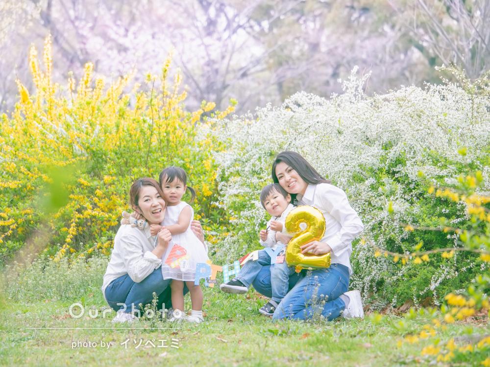 春の花々に包まれて!2歳の誕生日に公園で友フォト