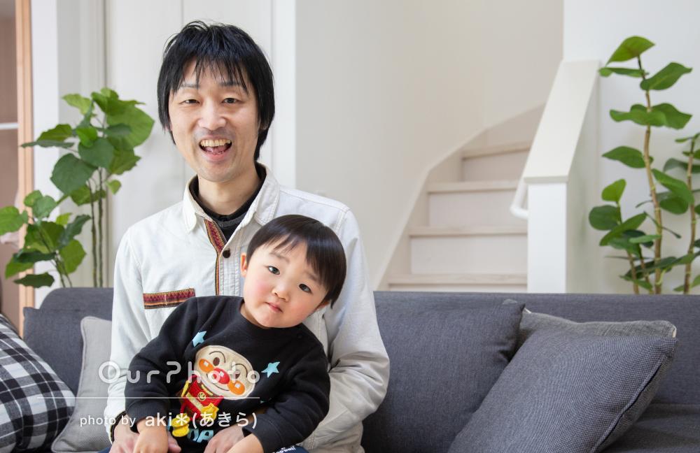 ステキな表情いろいろ!自宅での家族写真の撮影