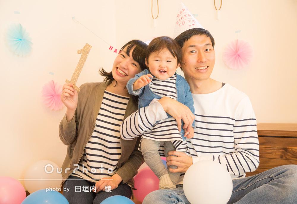 「綺麗で素敵な写真で大満足です。」お誕生日の記念に、ご自宅で家族写真の撮影