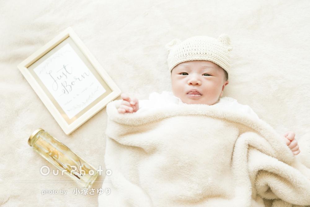 「貴重な写真を我が子に残せてよかった」ニューボーンフォトの撮影
