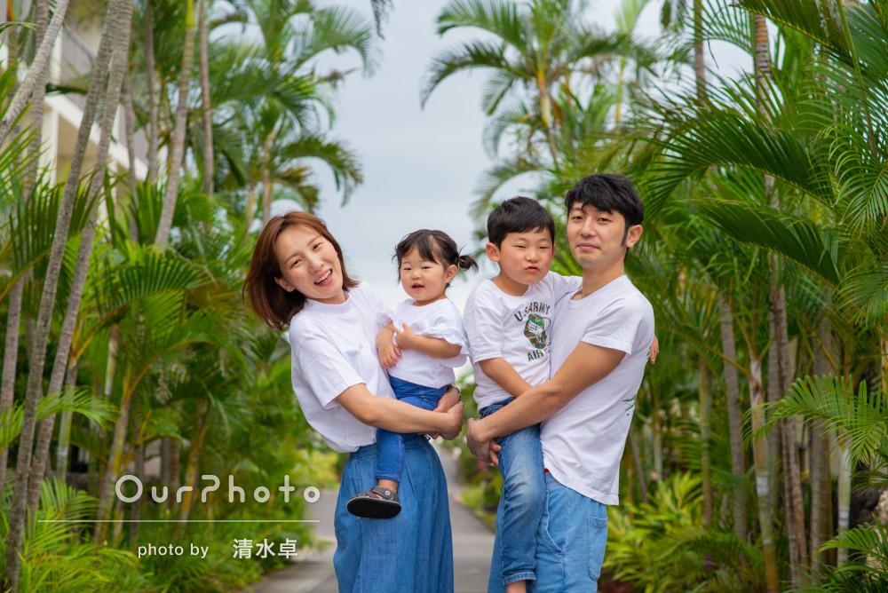 「素敵な写真ありがとうございました」沖縄石垣島への家族旅行写真