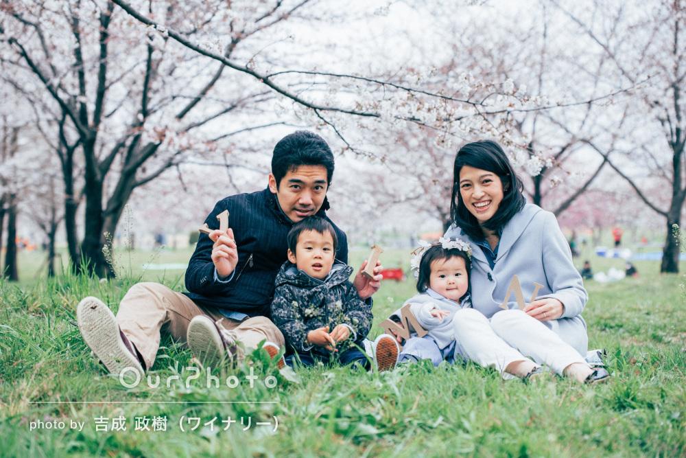 「親子共に楽しい時間を過ごすことができました」家族写真の撮影