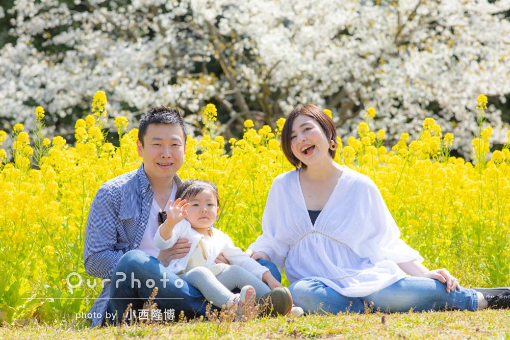 「家族三人楽しくリラックスして楽しめました」家族写真の撮影