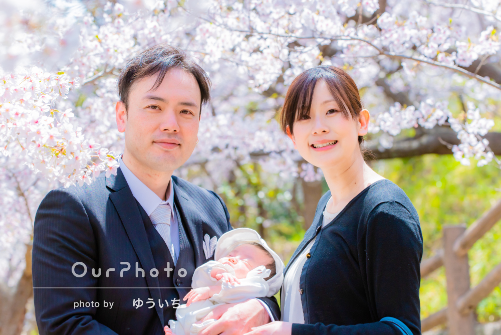「僕個人はもちろん家族も大満足」満開の桜の下でのお宮参り撮影