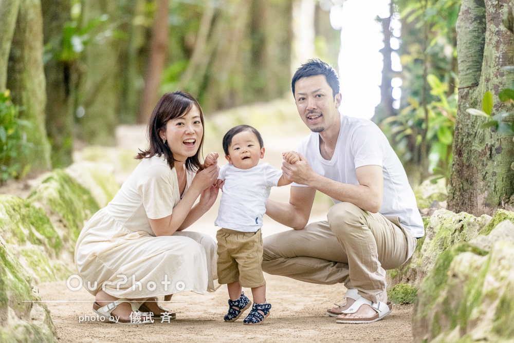「家族の思いを受け入れて」「泣くことなくスムーズ」沖縄旅行で家族写真