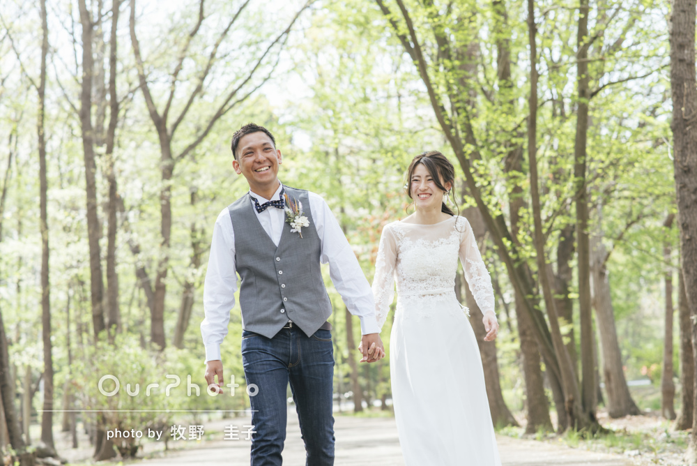 「たくさん撮っていただき、大満足です!」公園で結婚式の前撮り