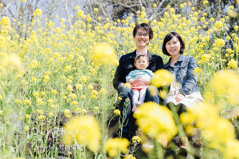 今しか撮れないキュートな姿がたくさん!春らしい家族写真の撮影